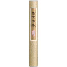 Wenzhou Aquarelpapier 45cmx25m