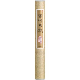 Wenzhou roll 45cmx25m
