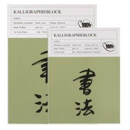 Callygraphy 24x32cm