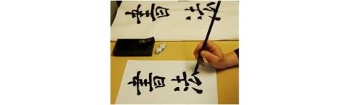 Chinees aquarelpapier